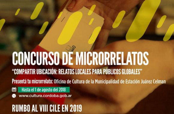 Concurso Microrelatos_2018 Estación Juárez Celman